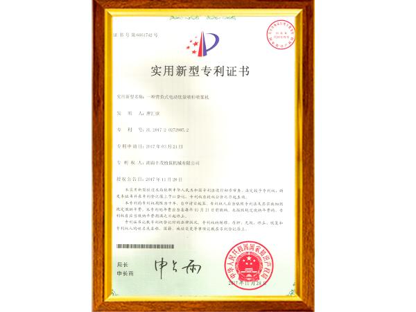 3WBD-20D专利
